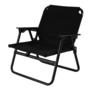 エッチングチェア・ブラック   コンパクトで座り心地の良いカジュアルチェア