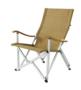 Onway (オンウェー) コンフォートチェア2  Comfort Chair OW-72BD-BM
